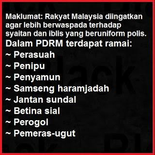 kawasan yang dianggap panas dalam pilihan raya umum ke-13 (PRU-13)