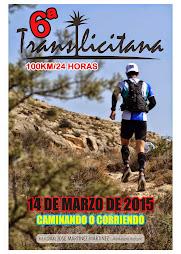 VI TRANS ILICITANA 2015