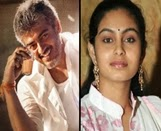 Ajith Again Proves His Kind Heartedness
