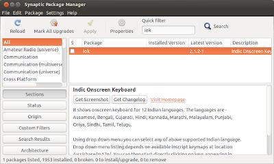Cara Menampilkan On Screen Keyboard pada ubuntu 13.10