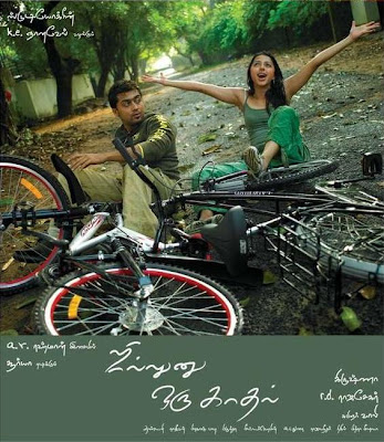 Sillunu Oru Kaadhal