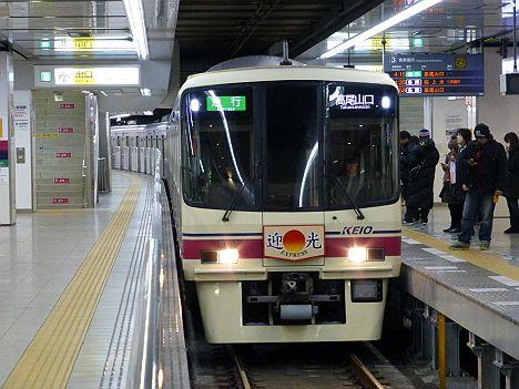 京王電鉄 急行 高尾山口行き 2013年迎光号 8000系