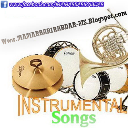 Music of Bangladesh