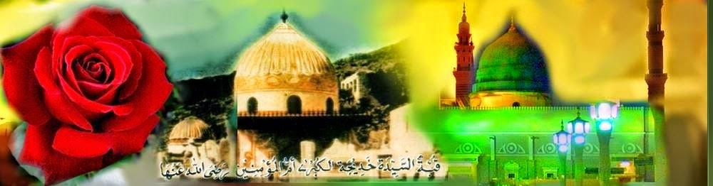 hazrat ummul mumineen saiyyidatunaa khadeehatul kubraa ramadaan allama kaukab noorani okarvi