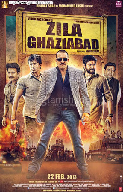 Zila Ghaziabad 2013 Bollywood Full Watch Movie Online