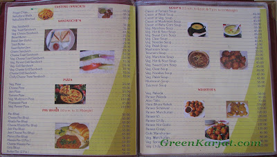 karjat king menu card