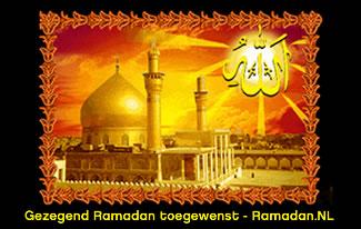 gezegende ramadan toegewenst