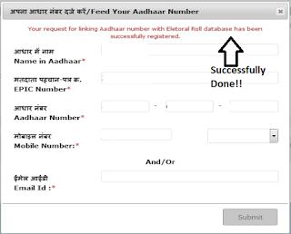 final step for epic aadhaar seeding