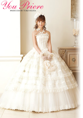 Ogura Yuko Wedding