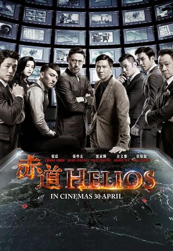 helios, malaysia, choi si won, ji jin hee, 2015