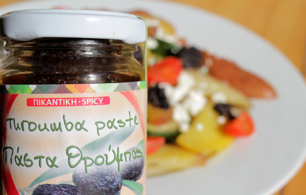 Würzige Olivenpaste der Sorte Throumba aus Thassos