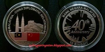 40 TAHUN MALAYSIA-CHINA (2014)