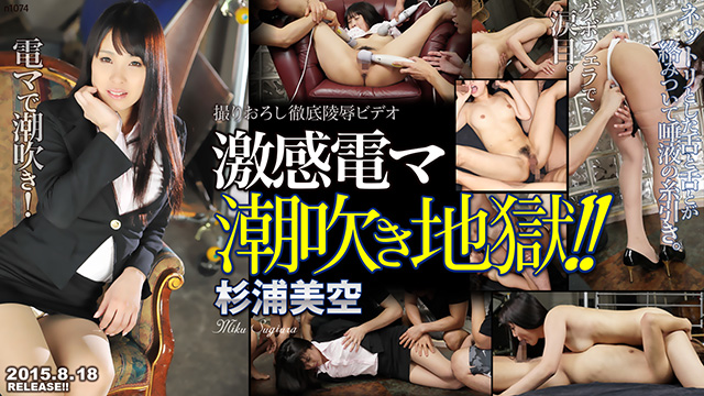 Japanese girls xporn fucking style dog 69 n1074 Hard Machine Play Hell [hd]