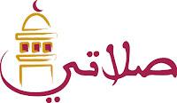 Shalat Sunnah Qabliyah Dan Ba'diyah Jumat