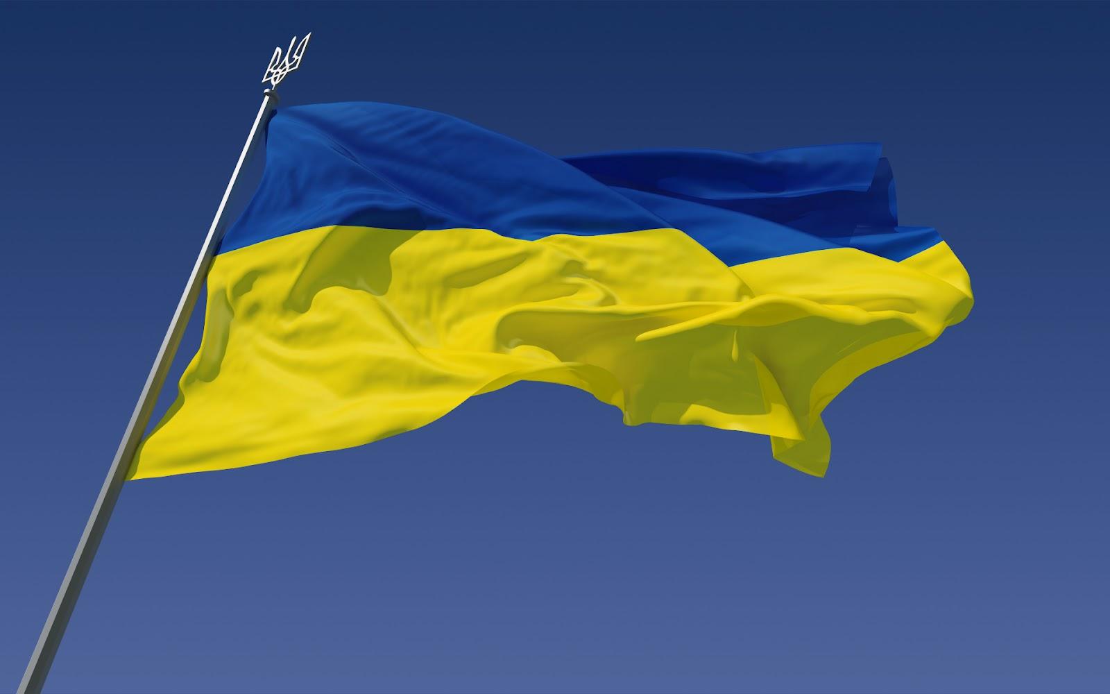 The Constitution of Ukraine  InfoUkes