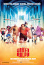 &#161;Rompe Ralph! (2012) [CASTELLANO] [DVDRip] - Animacion, Infantil