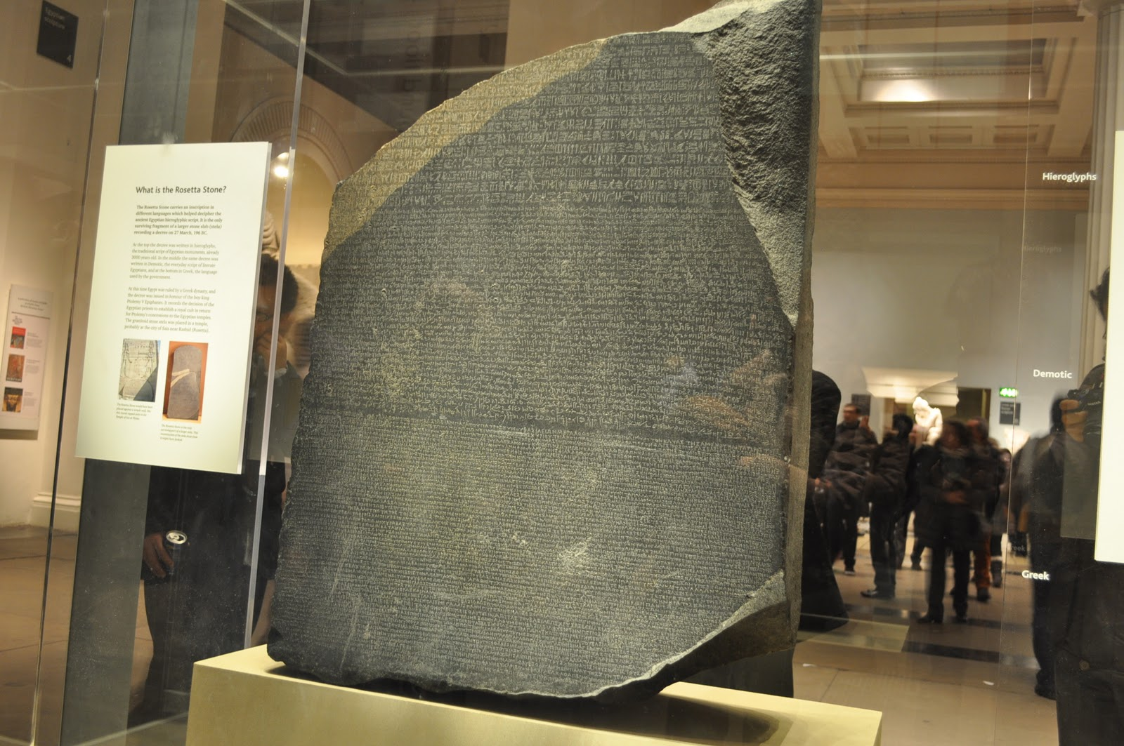 Image result for the rosetta stone