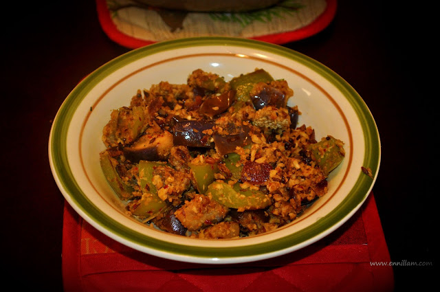 Brinjal Capsicum dry curry