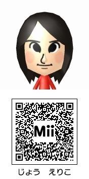 城恵理子のMii QRコード トモダチコレクション新生活