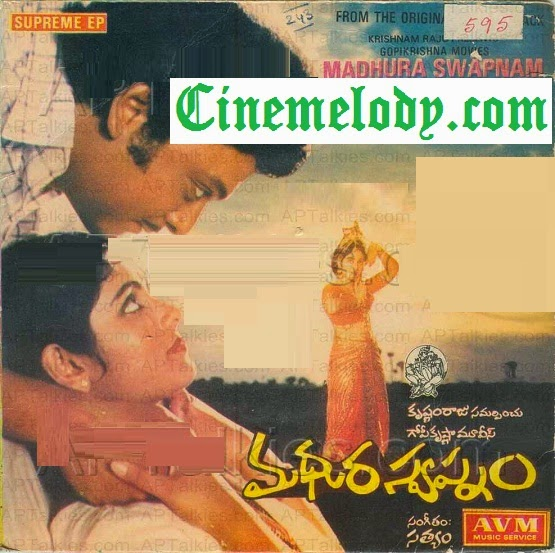 Madhura Swapnam Telugu Mp3 Songs Free  Download  1982