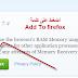 حل مشكلة بطئ وتعليق متصفح فيرفوكس - Download Memory Fox 7.4