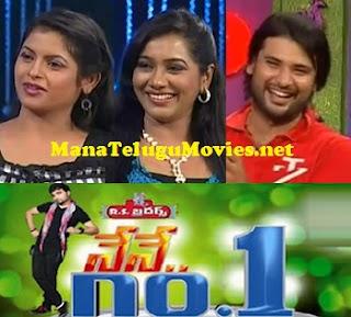 Nene No.1 Game Show – 24th July with Shravani, Sateesh,Deepthi