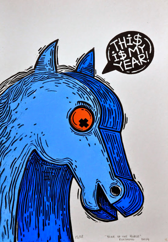This is my year, 2014. Linocut,