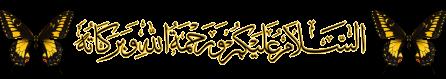 Bismillahirrahmanirahim