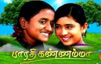 Bharathi Kannama 29-06-2015 – Vendhar TV Serial 29-06-15 Bharathi Kannamma Episode 215
