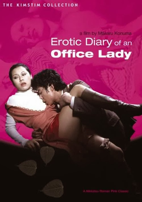 Erotic Diary of an Office Lady 1977