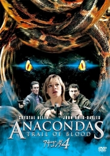 Mãng Xà Tắm Máu - Anacondas: Trail Of Blood
