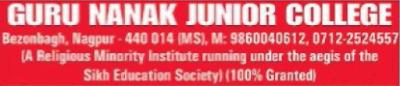 Guru Nanak Jr. College Recruitment 2015