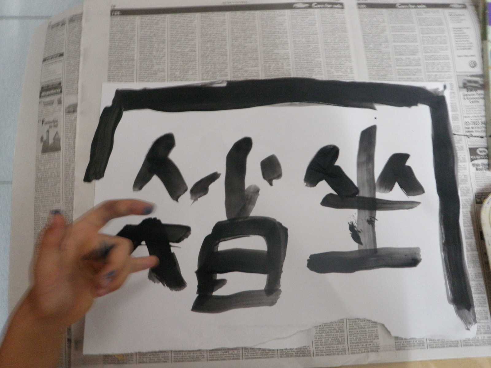 shannon in chinese writing This is the transliteration to mandarin chinese for the name shannon.