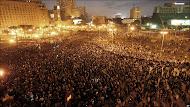 الشعب خلاص اسقط النظام
