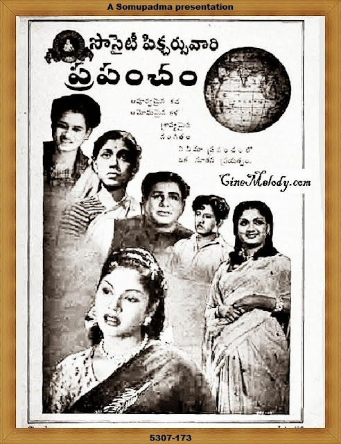 Prapancham Telugu Mp3 Songs Free  Download  1953
