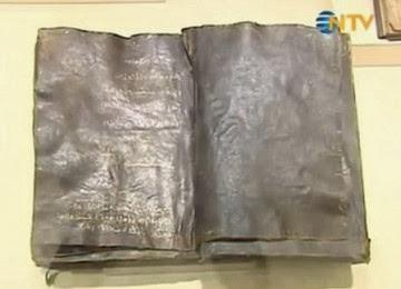 Misteri Injil Kuno Pengungkap Kerasulan Muhammad SAW