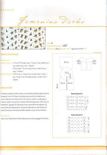 http://1.bp.blogspot.com/-Rvv-lFsIvGI/Tk_S8bXWfzI/AAAAAAAAA-k/o2CZ-cZbURg/s1600/crochetemodabolerobranco1.jpg