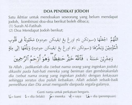 doa Pendekat jodoh