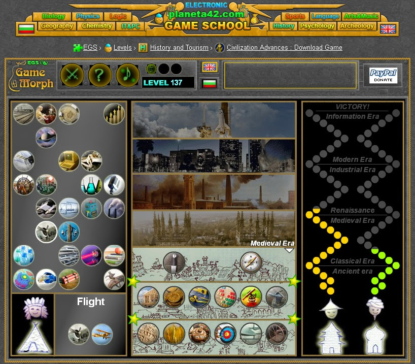 EGS Civilization Advances Screenshot