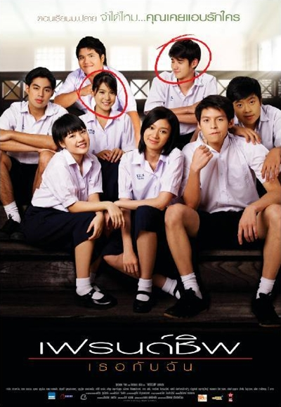 Film Komedi Romantis Terbaik 2010 Ram