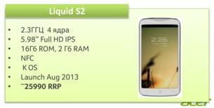 Svelato il prossimo modello Acer Liquid S2 un phablet con sistema operativo android