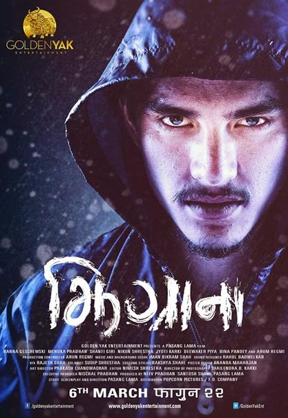Zhigrana Movie Poster