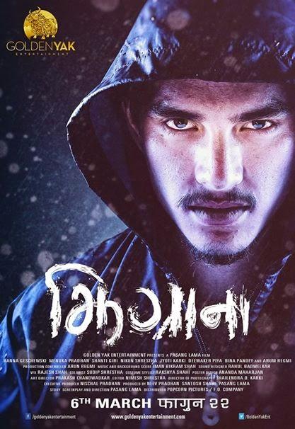 Zhigrana Movie Poster