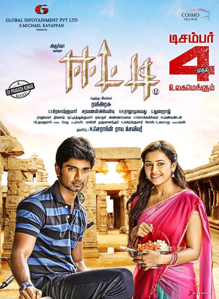 Watch Eetti (2015) DVDScr Tamil Full Movie Watch Online Free Download