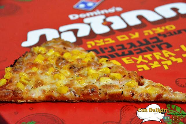 פיצה דומינו'ס חדשה New domino's pizza