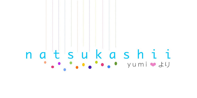 Natsukashii