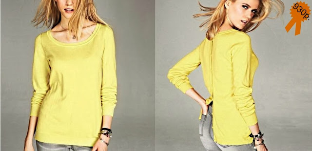 пуловер 3suisses, сзади застежка на пуговицы по всей длине(+еще 4 цвета)