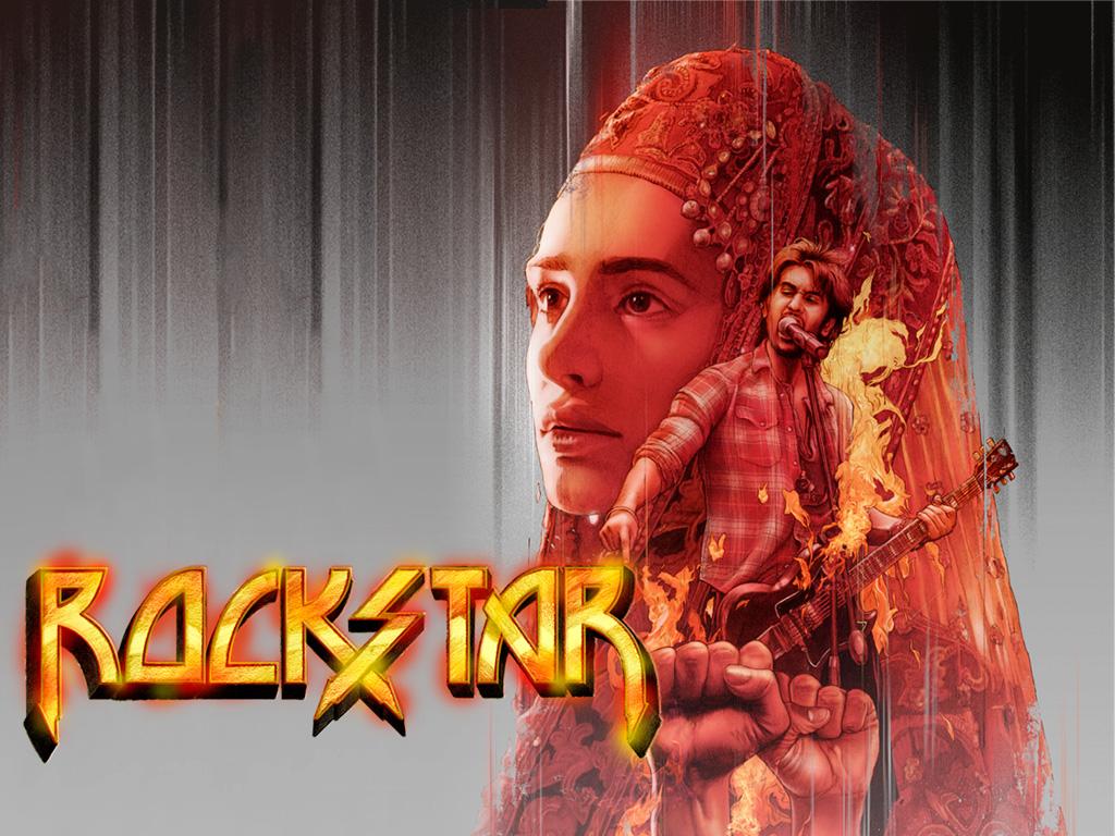 Rockstar (2011) DVD