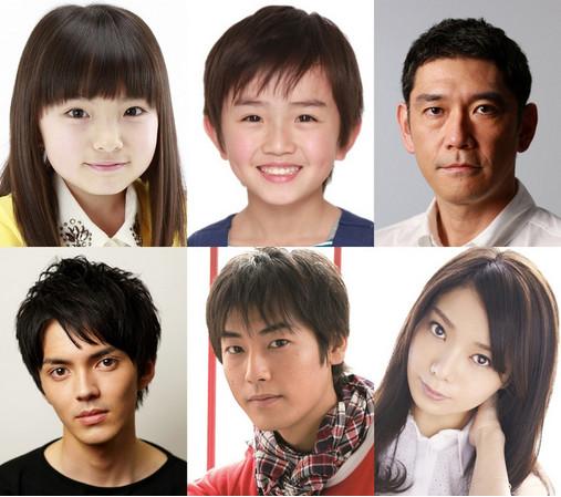 Boku dake ga Inai Machi Live-Action