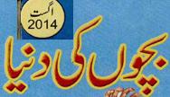 http://books.google.com.pk/books?id=5YRQBAAAQBAJ&lpg=PP1&pg=PP1#v=onepage&q&f=false